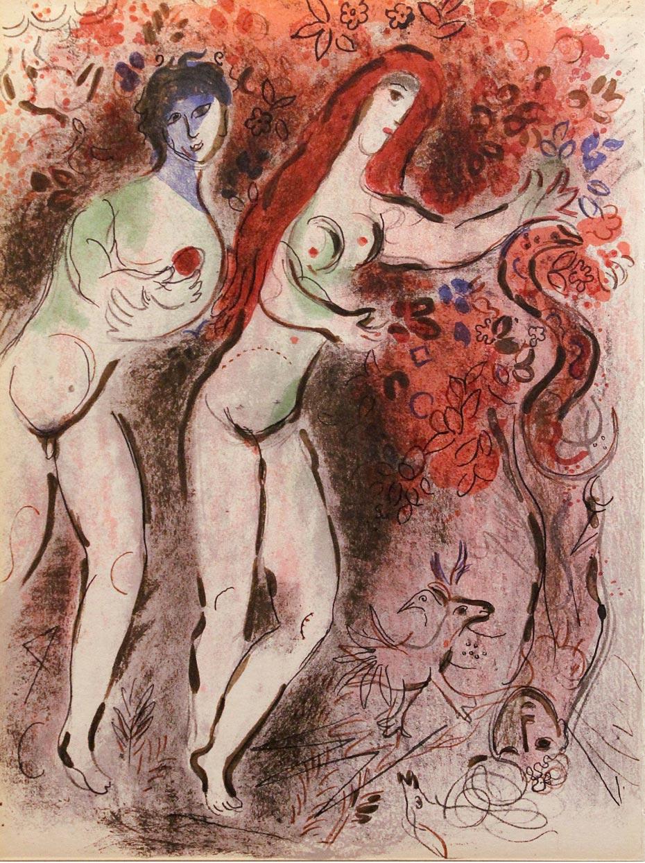 Adam und Eva und die verbotene Frucht
